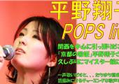 マイスター館ライブ 2014/03/22