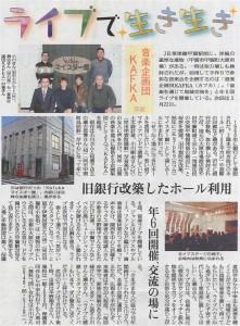 yomiuri2014