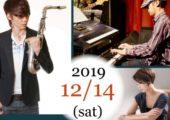 かまーとの森 ライブ 2019/12/14